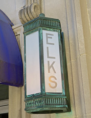 Elks Club, Mt. Vernon, OH (Robby Virus) Tags: mtvernon mt vernon mount ohio oh bpoe elks club lodge temple fraternal organization sign signage lamp light no 140