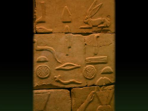 "Museo Metropolitano de Arte  Nueva York, EUA • <a style=""font-size:0.8em;"" href=""http://www.flickr.com/photos/30735181@N00/25025856538/"" target=""_blank"">View on Flickr</a>"
