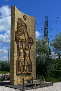 Budapest communist statue park