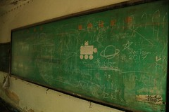 Chalkboard (superzookeeper) Tags: canoneos5dmarkiv ef2470mmf28liiusm 5dmk4 5dmkiv hk hongkong yuenlong eos digital street abandoned ruins abandonedschool school chalkboard blackboard chalk
