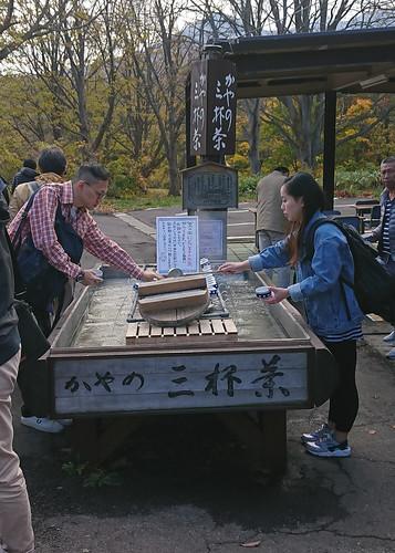 萱野茶屋 Kayano Chaya