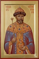 Св. царь-страстотерпец Николай