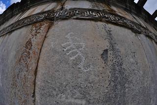 Zeus Tapınağı