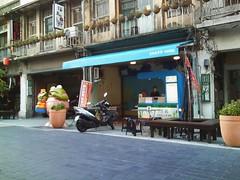 (eshensh) Tags: 美食 福民老街