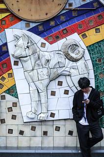 Hachiko dog mural
