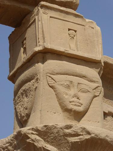 Hathor Capital, Philae