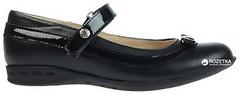 Туфли Lapsi 16-1273 31 (19.5 см) Черные (azzafazzara) Tags: туфли обувь 38