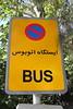 Bus stop, Iran. (KK70088) Tags: bus busstop iran اصفهان ایران