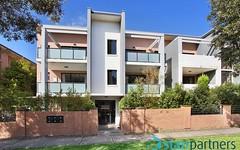 3/23-33 Napier Street, Parramatta NSW