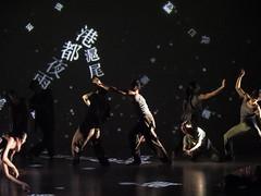 _9041482 (黎島羊男) Tags: 雲門 關於島嶼 林懷民 formosa cloudgatedancetheatre cloudgate dance theatre linhwaimin olympus em1markii zuiko 1454mm