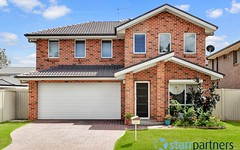 17 Woonona Rd, Prestons NSW