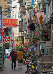 Colourful alley. (mathematikaren) Tags: guangzhou china canton alley colourful laundry friends mathematicians