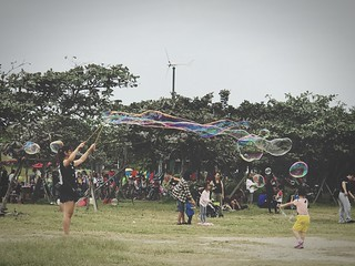 Fun Playing Real People Leisure Activity Enjoyment Men Large Group Of People Lifestyles Tree Outdoors Day Mid-air Motion Togetherness Sport Skill  Bubble Wand Boys Spraying Grass The View And The Spirit Of Taiwan 台灣景 台灣情 First Eyeem Photo Women Young Wome