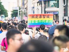 DA251164 (daisuke1230) Tags: 2017高雄同遊 高雄 同志大遊行 lgbtqia lgbtpride olympus em1 75mmf18