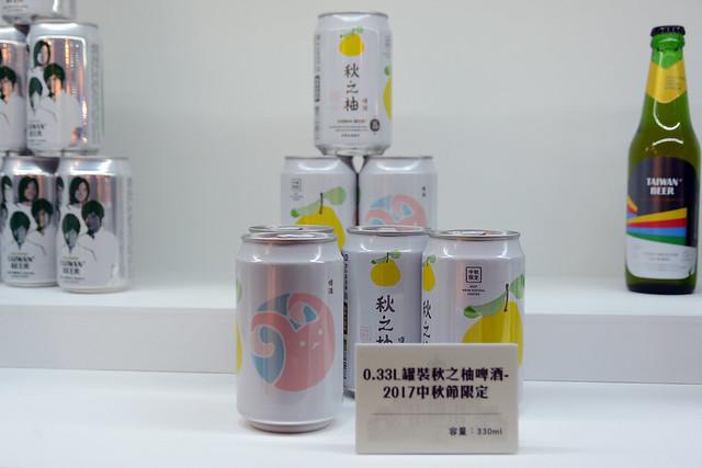 TTL-19
