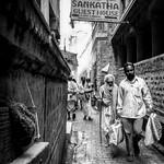 sankatha guest house thumbnail