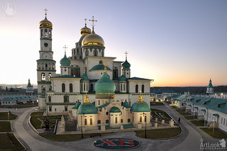 Architectural Ensemble of New Jerusalem Monastery at Sunset