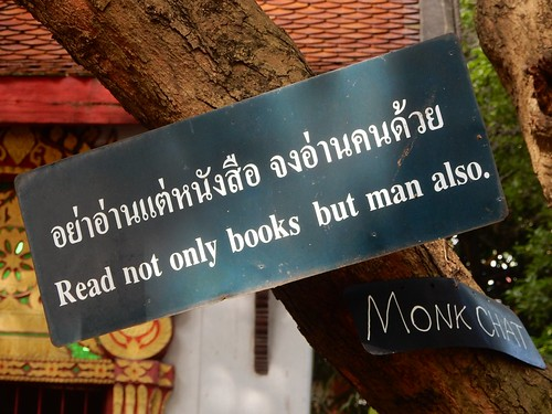 Read not only books ....