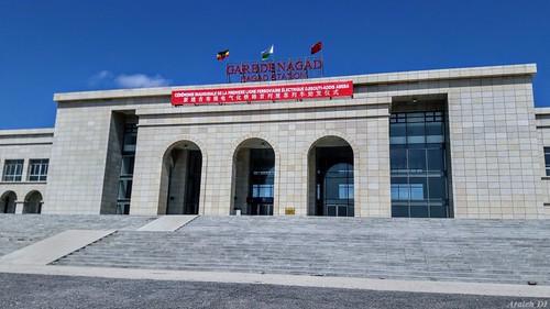 Nagad Station