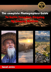 The complete photographers guide to Guilin,Yangshuo,Xingping (ANOTHER DAY AT THE OFFICE) Tags: photography guide guilin yangshuo xingping ebook cormorant fishermen market local portrait tour landscape viewpoint sunrise sunset explore discover food transportation