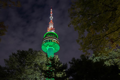N Seoul Tower (21mapple) Tags: nseoul n seoul tower korea