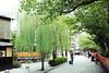(曾榆鈞) Tags: kyoto gion historical