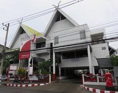 Post Office (Chiang Mai, Thailand) (courthouselover) Tags: thailand เมืองไทย mueangthai ประเทศไทย prathetthai siam สยาม kingdomofthailand ราชอาณาจักรไทย ratchaanachakthai chiangmai เชียงใหม่ เทศบาลนครเชียงใหม่ chiangmaiprovince จังหวัดเชียงใหม่ asia southeastasia postoffices associationofsoutheastasiannations asean အရှေ့တောင်အာရှနိုင်ငံများအသင်း samahanngmgabansasatimogsilangangasya perhimpunanbangsabangsaasiatenggara សមាគមប្រជាជាតិអាស៊ីអាគ្នេយ៍ ສະມາຄົມປະຊາຊາດແຫ່ງອາຊີຕະເວັນອອກສຽງໃຕ້ persatuannegaraasiatenggara 东南亚国家联盟 தென்கிழக்காசியநாடுகளின்கூட்டமைப்பு สมาคมประชาชาติแห่งเอเชียตะวันออกเฉียงใต้ hiệphộicácquốcgiađôngnamá