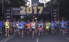 Carrera San Silvestre 2017 CDMX (RunMX.com) Tags: carrerasansilvestre carrera sansilvestre corredores runners corremexico cdmx runcdmx emociondeportiva