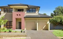 33 Darlington Street, Stanhope Gardens NSW