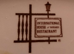 Old International House of Pancakes logo (l_dawg2000) Tags: