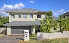 12 Atherton Crescent, Tatton NSW