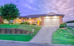 36 Squadron Cres, Rutherford NSW