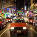 Taxis in Tsim Sha Tsui