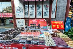171029 Tianjin-36.jpg (Bruce Batten) Tags: locations trips occasions subjects reflections buildings tianjin businessresearchtrips china urbanscenery tianjinshi cn