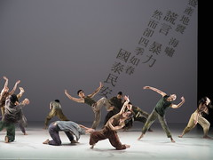 _9040196 (黎島羊男) Tags: 雲門 關於島嶼 林懷民 formosa cloudgatedancetheatre cloudgate dance theatre linhwaimin olympus em1markii zuiko 1454mm