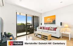 5/88 Petersham Road, Marrickville NSW