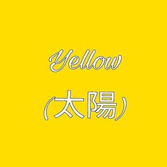 Photo (yellowlovebug7) Tags: instagram yellow lovebug yellowlovebug love bug