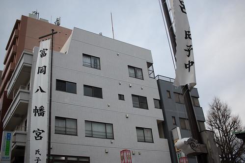 富岡八幡宮 画像39