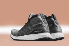 adidas Ultra Boost Mid ATR 'Grey' (eukicks.com) Tags: adidas running ultra boost mid atr kicks new sneaker releases