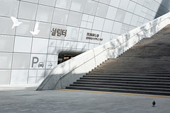 DDP (Chealse V) Tags: seoul south korea travel asia ddp dongdaemun design plaza architecture canon 6d 2470mm photography urban city