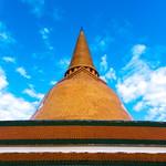 Phra Pathom Chedi, Nakhon Pathom thumbnail