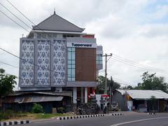 Tupperware Bali (Ya, saya inBaliTimur (leaving)) Tags: denpasar bali architecture arsitektur building gedung office kantor