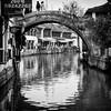 Arch (GavinZ) Tags: asia china shanghai zujiajiao travel blackandwhite bw bnw bridge arch river water town