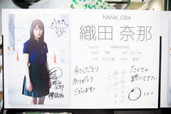 欅坂46 画像19