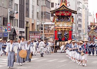 Festival ..Gion Matsuri ..Kyoto Japan 2017