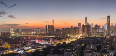 IMG_3573-Pano (kevinho86) Tags: twilight sunset 空 sky canon canton city cityscapes cloudy urban magichour ontheroof pearlrivernewtown 珠江新城 skyline skyscraper downtown guangzhou landscape 城市 天空 eos6d wideangle art longexposures lightshadow 40mm panorama 天際線 都會
