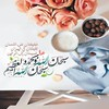 @taglnashr - - كن داعيا للخير - منشن شخص تنصحه بمتابعتنا. الدال على الخير كـفاعله و لكم الأجر إن شاء الله #doaamuslim @doaamuslim #دعاء_المسلم (doaamuslim) Tags: ifttt instagram دعاء المسلم أذكار أدعية القرآن السنة doaamuslim