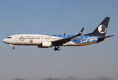 B-5352 Shandong Airlines B738 (twomphotos) Tags: plane spotting zsqd tao clear winter day weather rwy35 colorfullspecial shandong airlines boeing b738