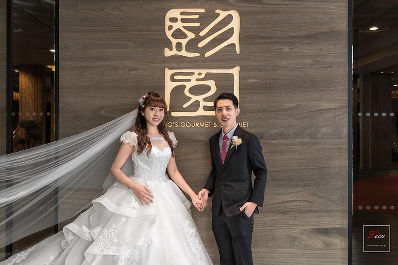 婚攝,彭園會館,搶先看,婚禮紀錄,中部,新竹