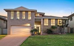 12 O'Briens Road, Port Macquarie NSW